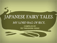 My Lord Bag Of Rice