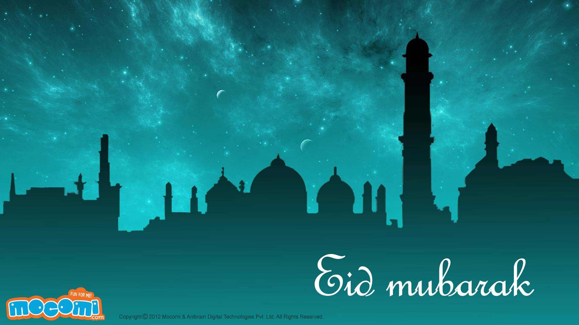 Eid Mubarak – 04