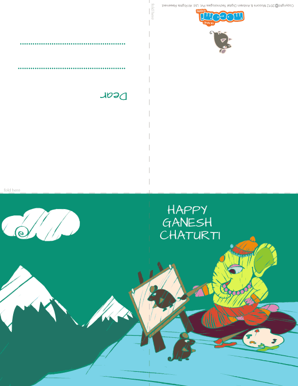 Happy Ganesh Chaturthi! 03 (Printable Card for Kids)