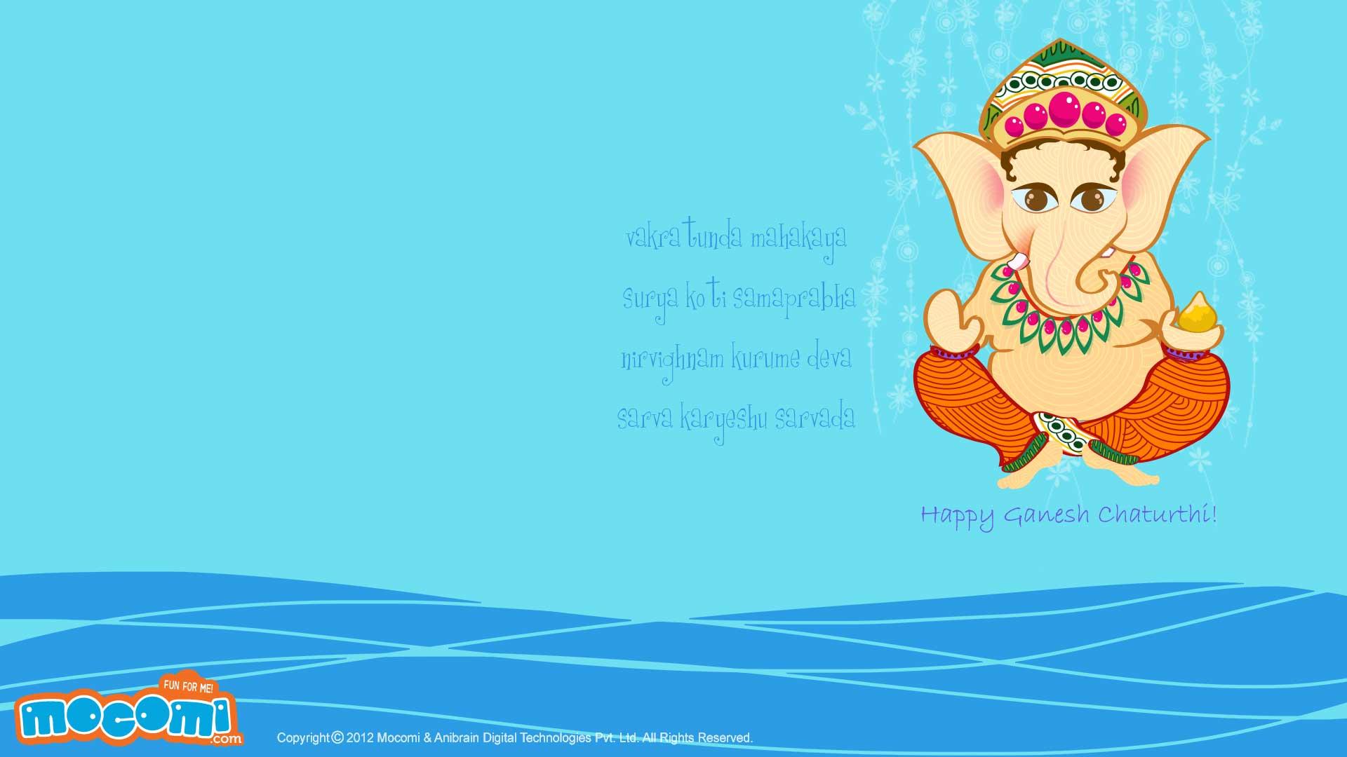 Ganesh Chaturthi 08