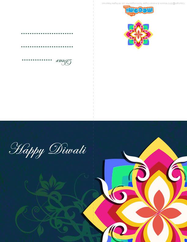 Diwali Rangoli Pattern (Printable Card for Kids)