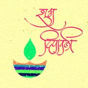 Shubh Dipawali (Printable Card for Kids)