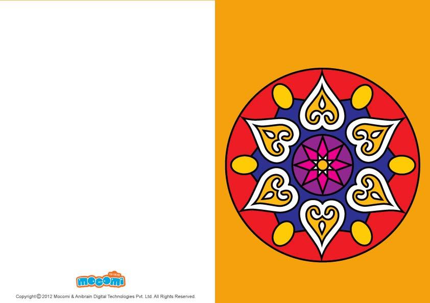 Rangoli Designs (Printable Card for Kids)