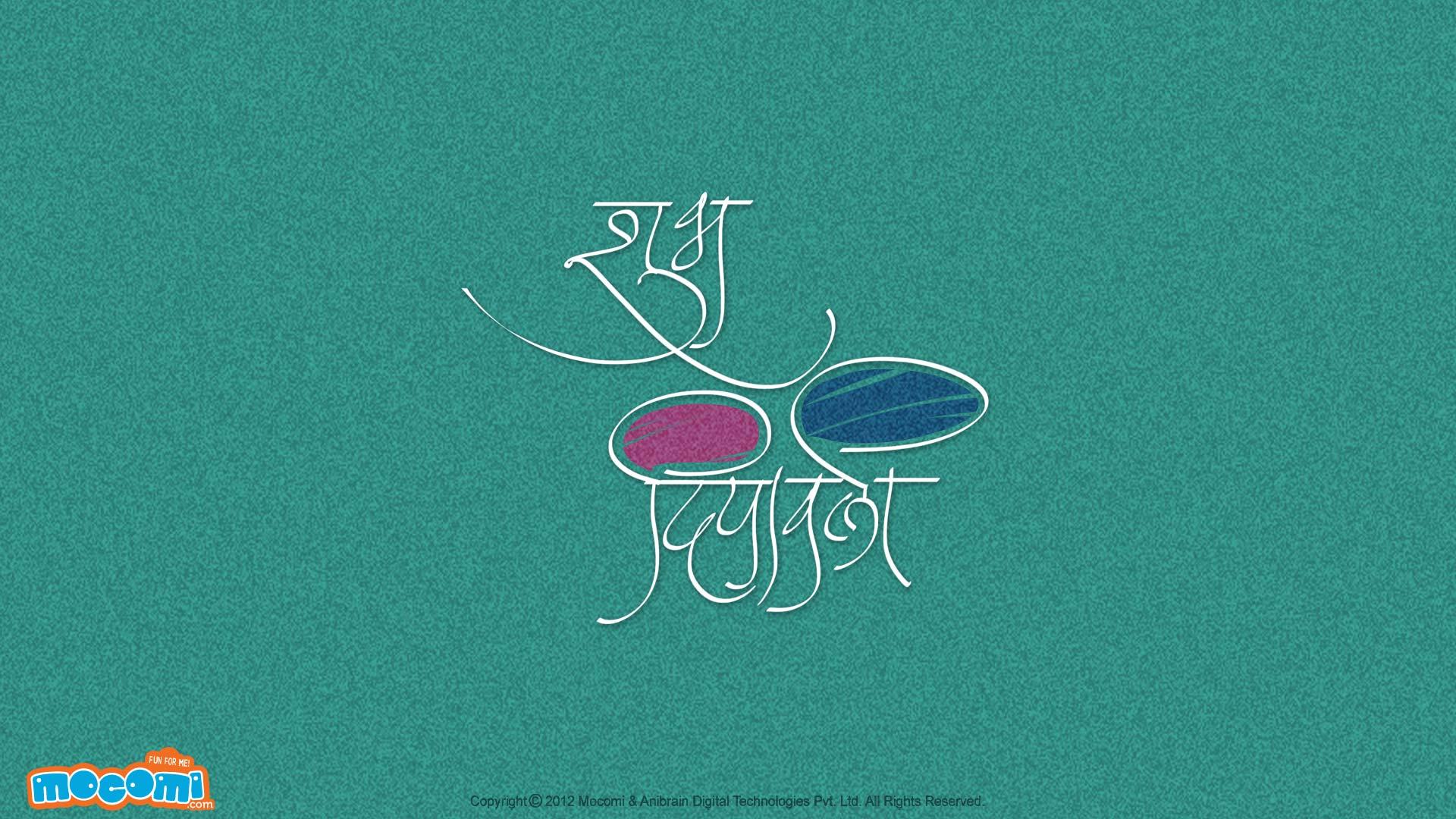 Diwali Designs II