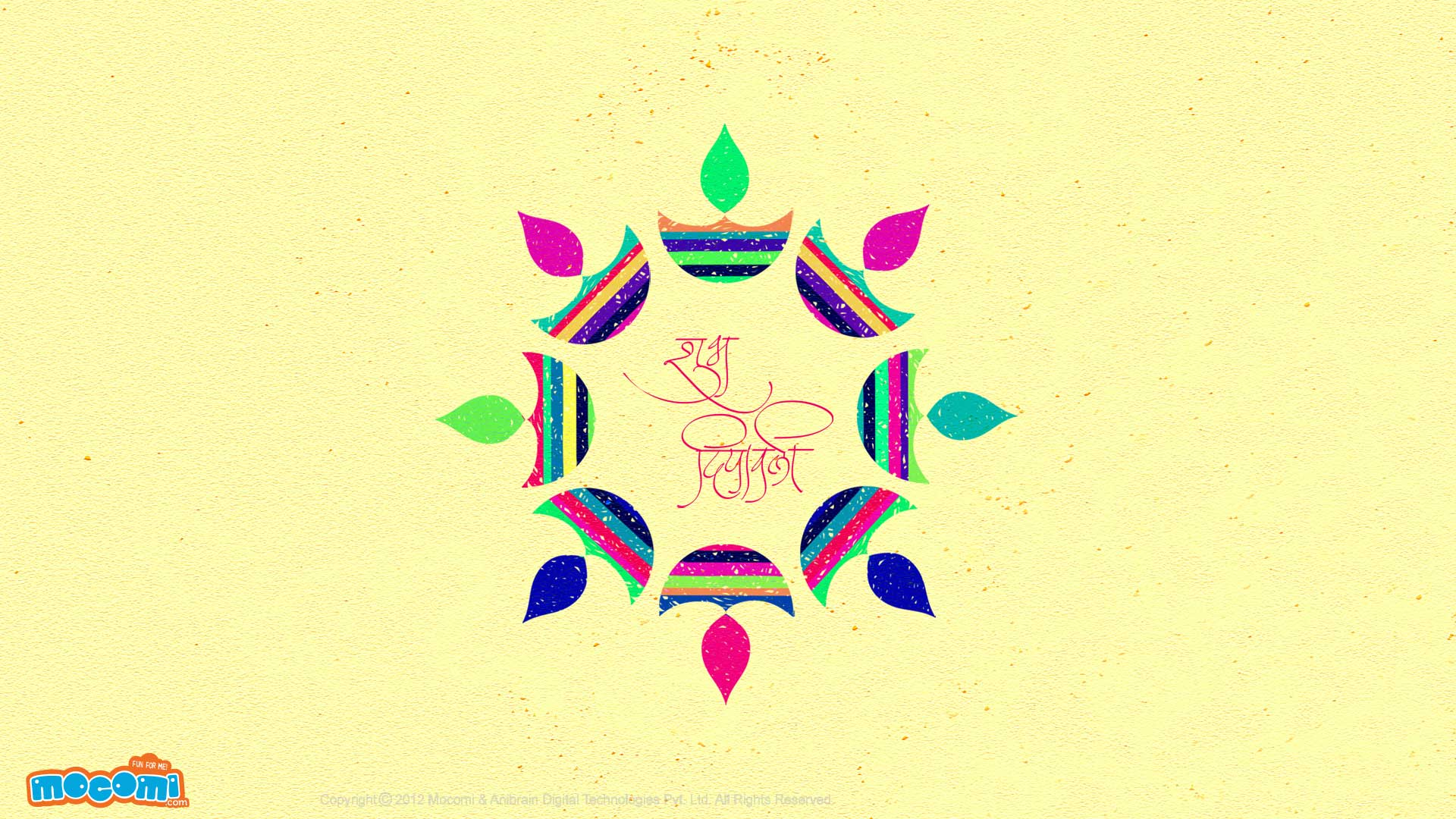 Shubh Dipawali Lamps 02