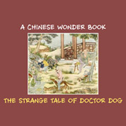The Strange Tale Of Doctor Dog