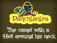 Panchatantra: The Camel with a Bell Around His Neck