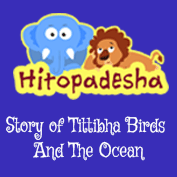 Hitopadesha: Story of Tittibha Birds And The Ocean