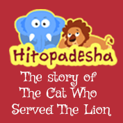 Hitopadesha: The Story of The Cat Who Served The Lion