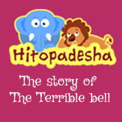 Hitopadesha: The Story of The Terrible Bell