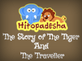 Hitopadesha: The Story of The Tiger And The Traveller
