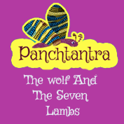 Panchatantra: The Wolf And The Seven Lambs