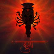 Navratri Wallpaper 4