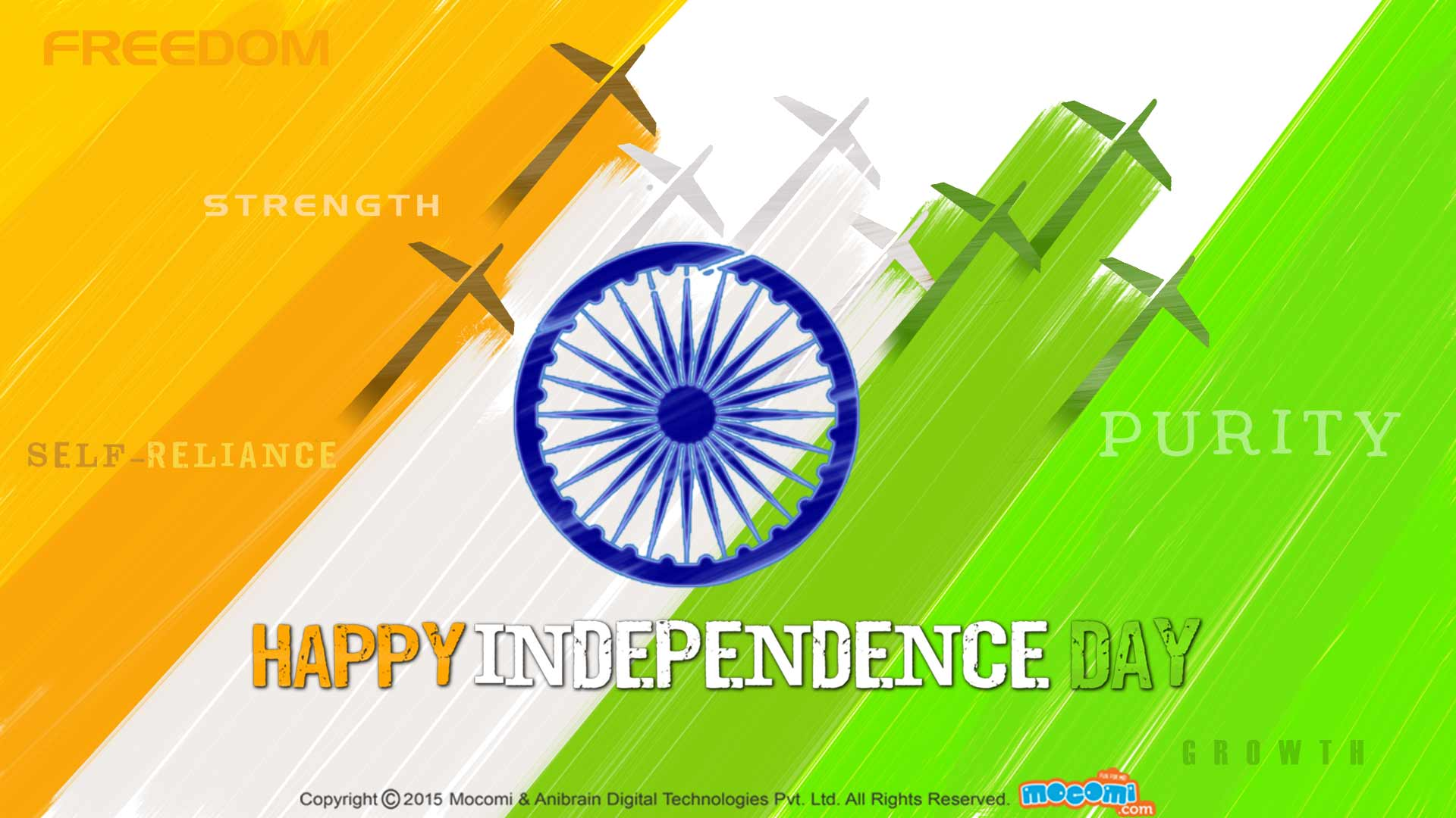 Happy Independence Day – 07