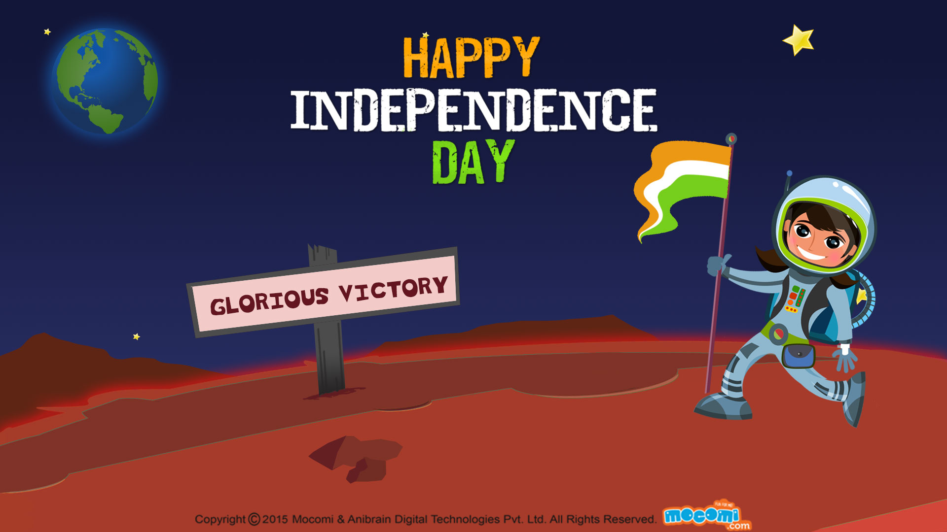 Happy Independence Day – 09
