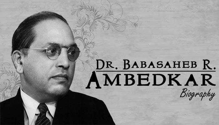 autobiography of br ambedkar