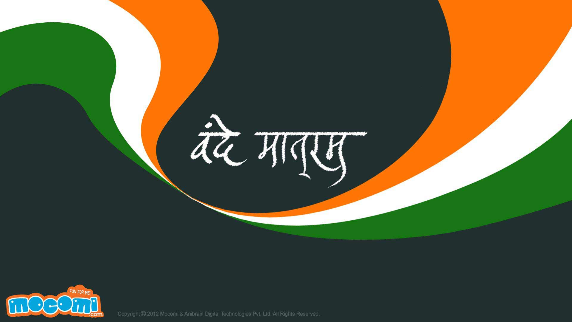 Vande Mataram Desktop Wallpapers For Kids Mocomi