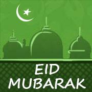 Eid Mubarak Wallpapers - category image