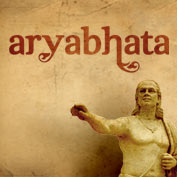 Aryabhata the Indian mathematician – Square Thumbnails