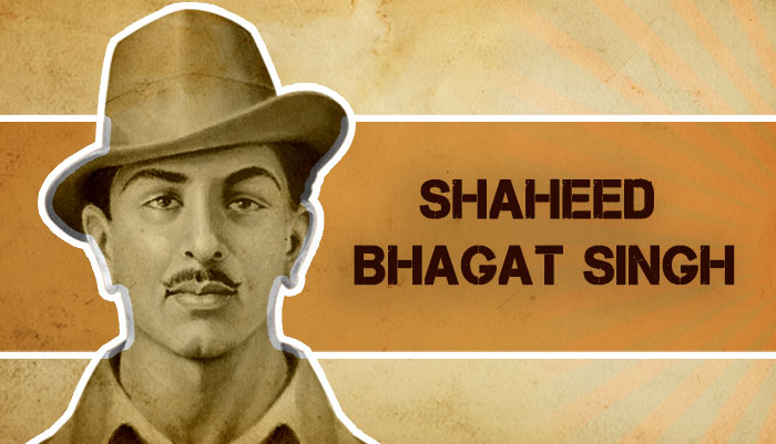 Essay on bhagat singh in english for kids
